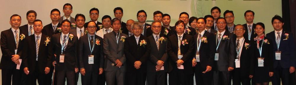 澳門外科學會 Macau Surgical Association